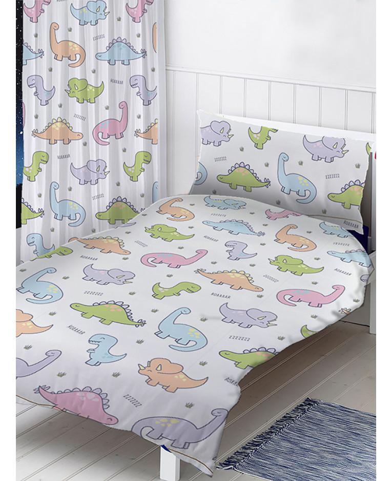 Dinosaurs 4 In 1 Junior Bedding Bundle Set Duvet Pillow