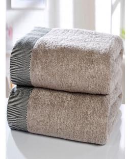 Tidal 2 Piece Towel Bale Natural