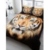 Tiger Face Single Duvet Cover and Pillowcase Set