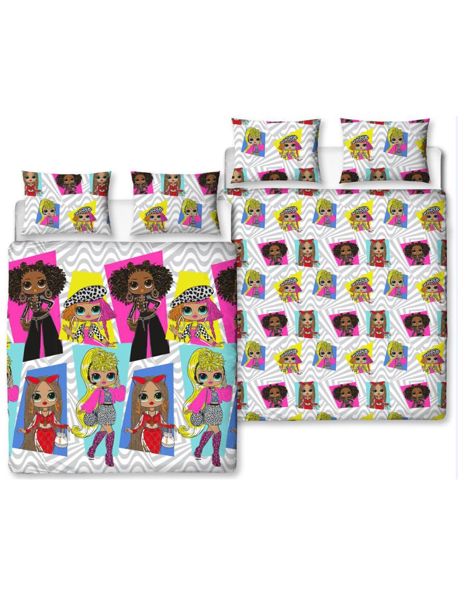 LOL Surprise Buzz Double Duvet Cover and Pillowcase Set