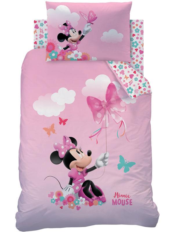 Minnie Mouse Papillon 4 in 1 Junior Bedding Bundle Set (Duvet, Pillow