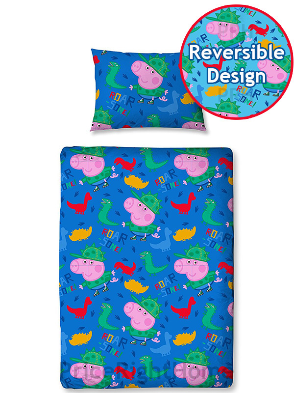 peppa pig george roarsome junior toddler duvet cover set